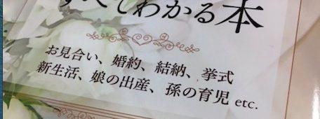 大好きな大和田さんの本が届きました♡