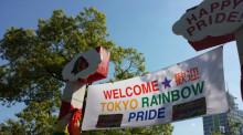 LGBTのセミナーへと。もうすぐ代々木公園が虹色に。東京レインボープライド