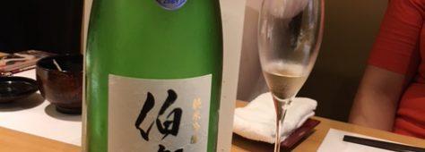 日本ブライダルスペシャリスト協会5周年【宴】