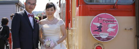 電車のヘッドマークって作って、付けて走れるの!と驚いた結婚式