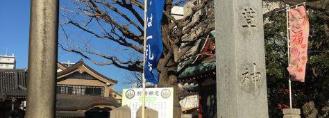 浅草神社へも行きましたよ〜。
