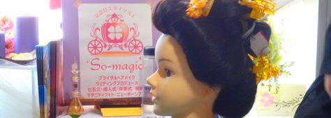 地毛の日本髪おすすめです。