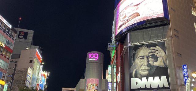 渋谷ですごい再会をしました。