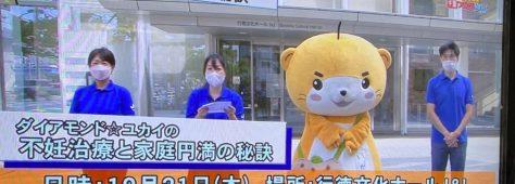 いよいよ来週に。「ダイアモンド☆ユカイ講演会」J:COM放映のお知らせ